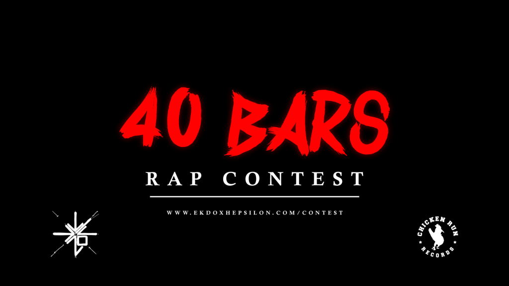 40-BARS-RAP-CONTEST